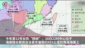 """""""白鹿""""刚走台风""""杨柳""""接肘而至 或将在琼海三亚一带登陆"""