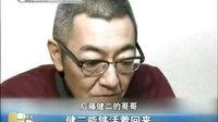 日本人质后藤健二疑似遇害视频被公布 150201 通天下