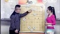 许银川象棋讲座高清_网上下象棋能赚钱吗_精品中国象棋赤兔追风残局破解