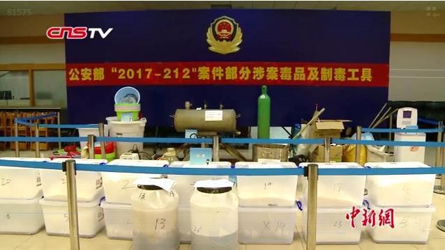 广西警方查获毒品563.12千克 涉案总价值2300万元!