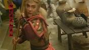 张卫健1996TV版《西游记》燃向混剪