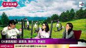 思浩大談TVB十大最錫親生仔排行榜!大爆汪明荃入TVB前內幕經過!(大家真瘋Show) bji 2.1
