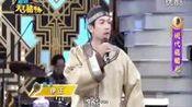 天王猪哥秀-20150913—在线播放—优酷网,视频高清在线观看