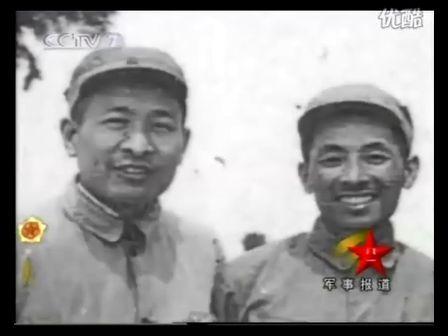 中国将帅(88):钟期光