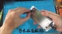 iPhone6 6plus换屏教程实操