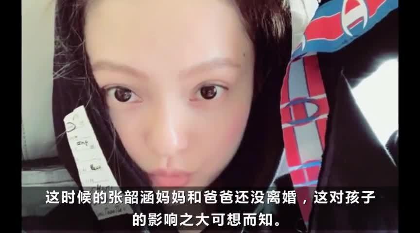 35岁张韶涵近照,隐形的翅膀曾被选为高考作文题