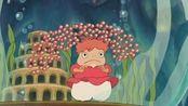 悬崖上的金鱼姬:小金鱼帮助波妞,逃离玻璃罩,赶紧去找宗介!