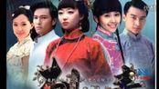 刺青海娘第16-17集 刺青海娘完整大结局
