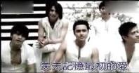 王子变青蛙主题曲-真爱mtv