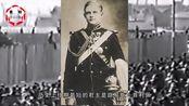 历史上任期最短的君主是路易斯·菲利佩,在位时间仅仅20分钟