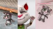 彩虹tom猫:人生第一次,每个人都有,tom猫也不例外