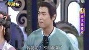 天王猪哥秀-20150920—在线播放—优酷网,视频高清在线观看