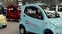 万元——两万元性价比高   中汽电动汽车招代理商
