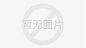 昼颜 电影版 片花:曝片尾彩蛋