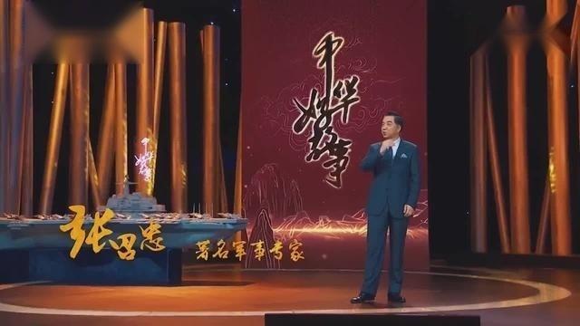 浙江卫视阵容公布:热巴李晨12月30日领跑跨年演唱会