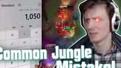 Hashinshin The common Jungler mistake! The problem with Lethality ft. Lacerati