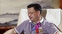 北京曾氏高血压病中医研究院院长 博士 主任医师曾剑锋