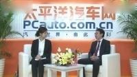 [P]2016广州车展 专访长安马自达汽车销售分公司 市场部总监 祝振宇hp0新车评网颜宇鹏 宝马