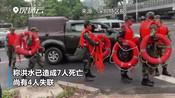 深圳洪水已致7人遇难4人失联 搜救进行时