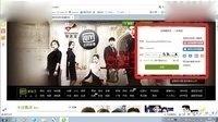 网络播放器05_爱奇艺视频注册、评论功能介绍