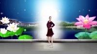 建群村广场舞《等你等到花儿谢了》编舞霓裳羽衣2017年最新广场舞带歌词