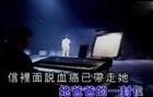 陈奕迅  《遥远的她》。