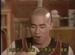 鹿鼎记陈小春大吃大喝, 还把旁边的二傻子逗得一愣一愣!