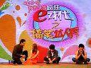 """""""涅磐笑星""""叶敬林之2012年龙年广西电视台·综艺频道《疯狂e戏代》·搞笑达人秀《学说普通话》视频一"""