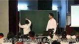 小学数学教学视频《找规律》_贲友林(四年级).flv