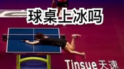 Kasumi石川赛高 名场面 趴在桌子上,超可爱
