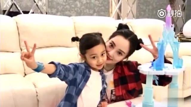 甜馨化身百变小公主 跟随李小璐探班贾乃亮