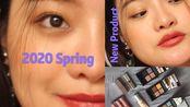 【gu】藏在冬天里的春天 用2020年春季新品彩妆化个妆|纪梵希2020新款粉底液|three眼影06 07 08|3ce腮红|lunasol|ysl星钻唇02