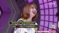 """快乐大本营 李易峰满眼桃心 为吴昕上""""热搜"""""""