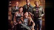 张杰和张碧晨演唱《只要平凡》——电影《我不是药神》主题曲