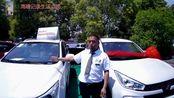河南禹州车展宝骏展台的宝骏730车型
