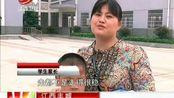 """江西丰城:徐光明——孩子们的""""超级奶爸"""""""