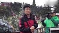 袁腾飞 2016 最新视频 讲近代历史《四川军阀-刘湘故事小段》四川峨眉山之行
