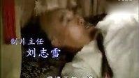 025康熙微服私访记主题曲