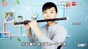 笛声缘:笛子演奏赵雷的歌曲《画》深入灵魂的好歌
