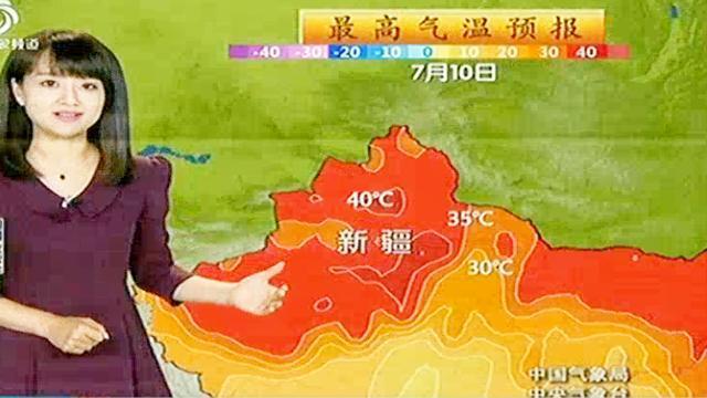 中央气象台:7月10-13日新疆雨水少 气温高 局地达40度!