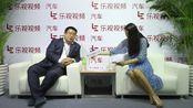 2016广州车展专访-沃尔沃中国销售公司副总裁 易寒