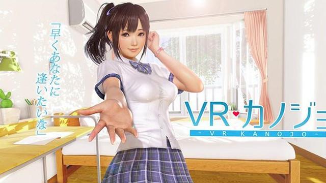日本东京首家成人VR网吧开业