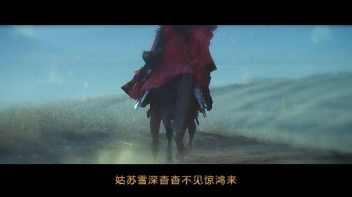 【缘花萤】姑苏(词:陌上蓝鸢)
