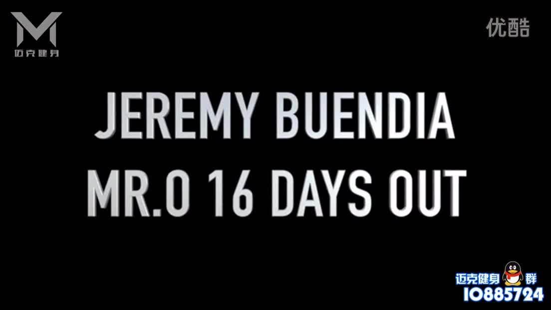 杰瑞米布恩迪亚:爆棚的状态