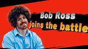 超级马里奥火球术VS油画大师鲍勃·罗斯的高位神笔之光【自己给自己加特效】