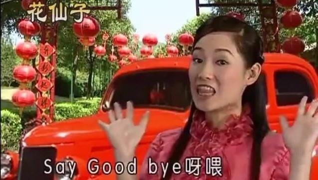 小凤凤贺年闽南歌《新年颂》
