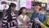 AKB48 Team TP 陈诗雅 林于馨