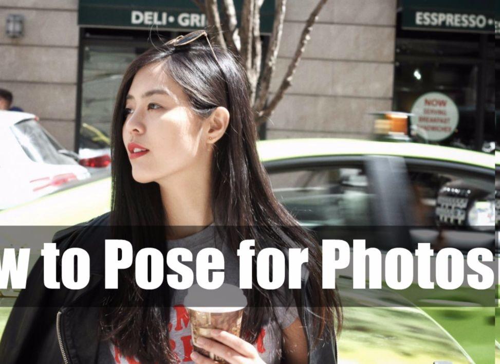 【Rae分享】| 如何从拍照小白变身拍照达人 | 简单易学的拍照pose技巧 | 教你如何摆pose