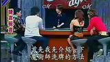 刘谦魔术表演 魔术揭秘教学!!