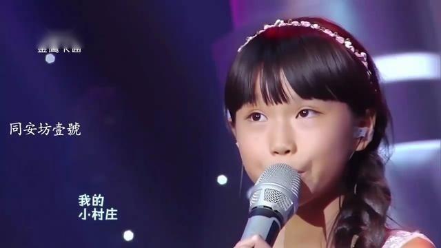 邱诗晗(福建女孩10岁)《梨花又开放》